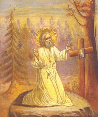 еврейское отношение к богу